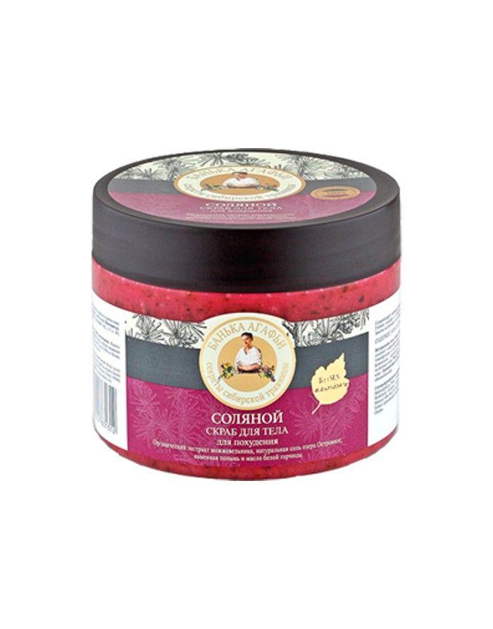 Agafia's Bania Body Scrub Salt for weight loss 300ml