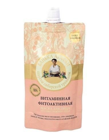 Agafia's Bania Face Mask Phytoactive Vitamin 100ml