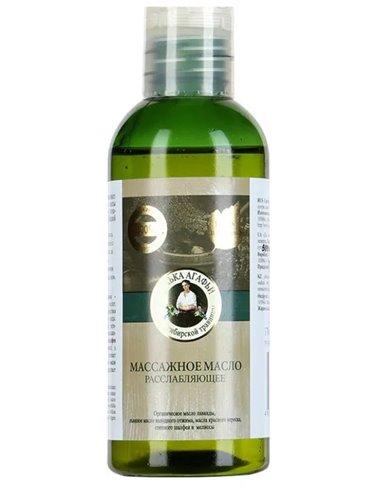 Agafia's Bania Massage Oil Relaxing 170ml