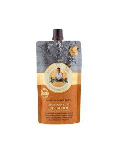 Agafia's Bania Shampoo-Care Color-Protective 100ml