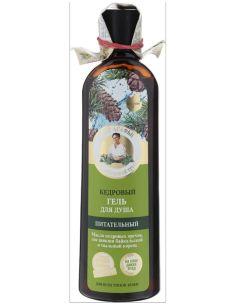 Agafia's Cedar Pine Shower Gel 280ml