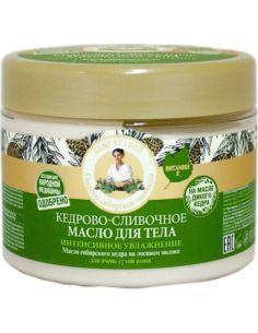 Agafia's Cedar-Creamy Body Butter 300ml
