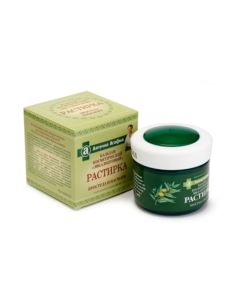 Agafia's Cosmetic balm for colds and runny nose Eucalyptus 75 ml