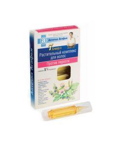 Agafia's Herbal Complex Against Dandruff 7x5ml