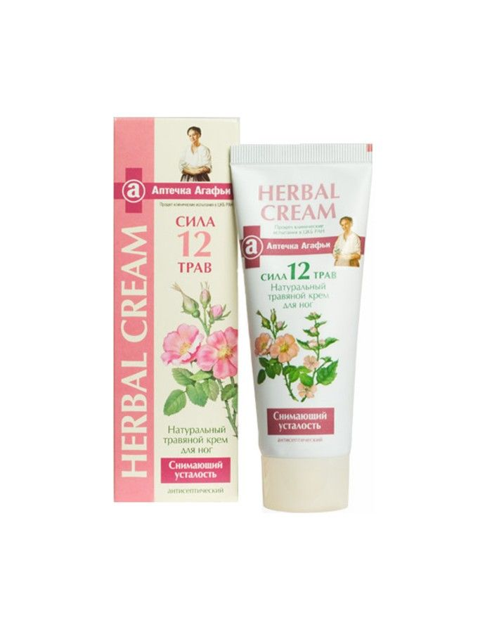 Agafia's Herbal Cream Foot Antiseptic with 12 Herbs for Tired Legs 75ml