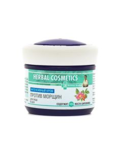 Agafia's Herbal Face and Neck Cream Anti Wrinkles Anti-Age 75ml