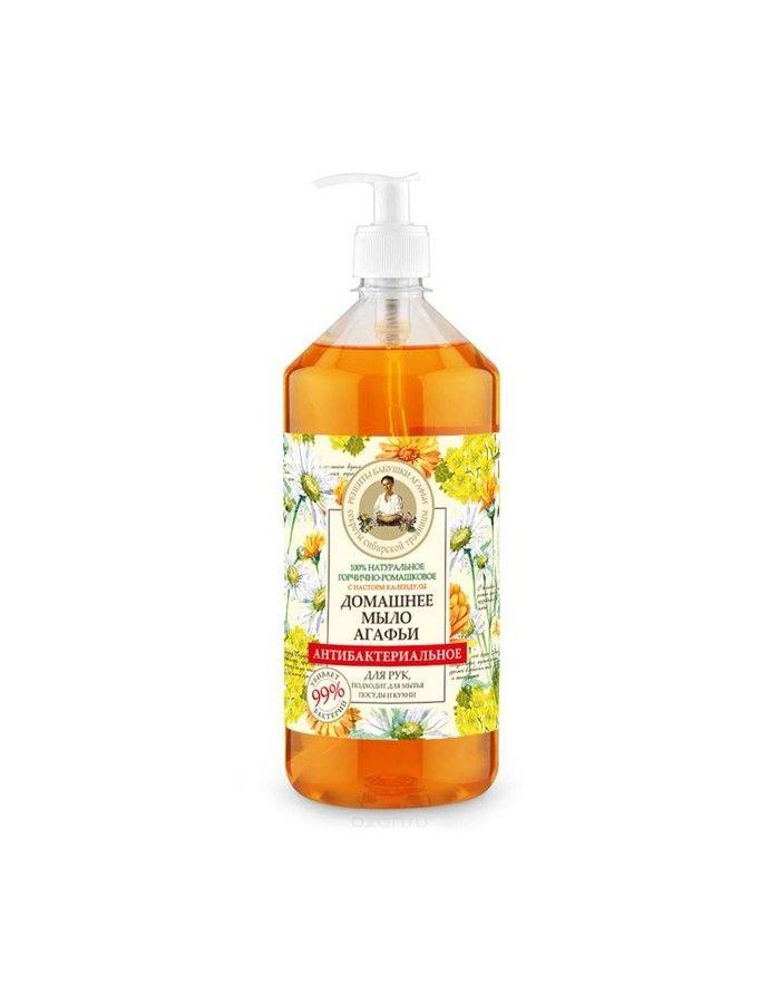 Agafia's Home soap Mustard-Chamomile 1000ml