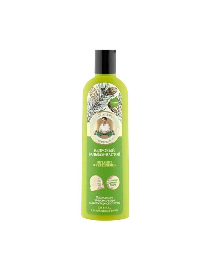 Agafia's Siberian Pine Cedar Conditioner for Dry & Damaged Hair 280ml