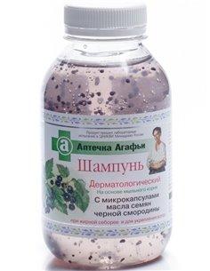 Agafia's Shampoo Dermatological with Microcorpuskules of Seed Oil Black Currant 300ml