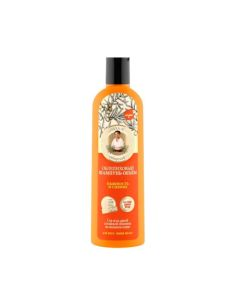 Agafia's Sea Buckthorn Shampoo for All Hair Type 280ml