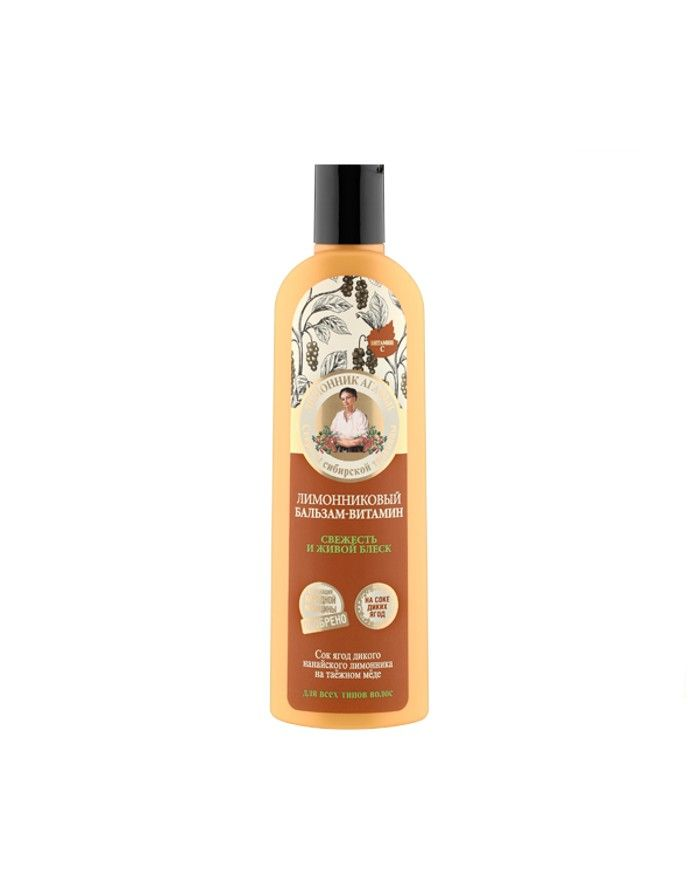 Agafia's Schisandra Conditioner for All Hair Types 280ml
