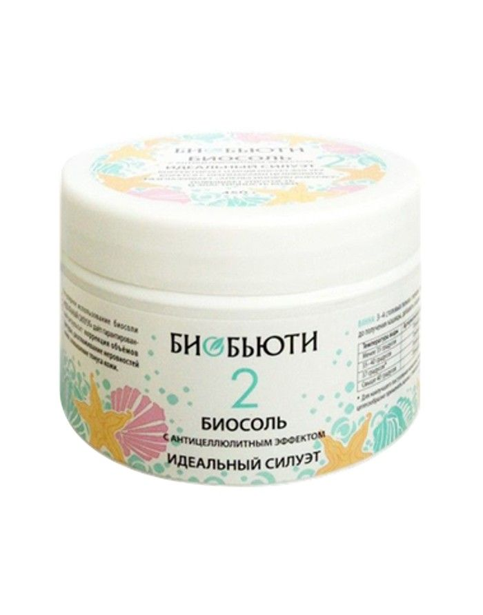 "BioBeauty Bath Salt в""–2 Perfect Silhouette Anti-cellulite 450g"