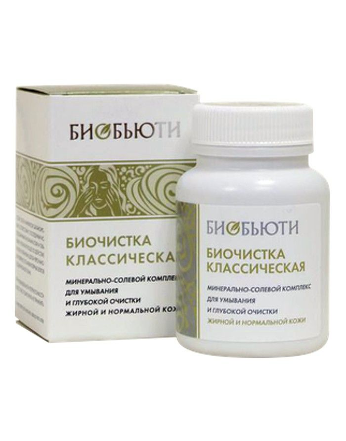 BioBeauty Bio-cleaning classic for normal and oily skin 70g