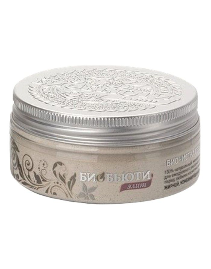 BioBeauty Bio-cleaning Silver for dry and normal skin 70g