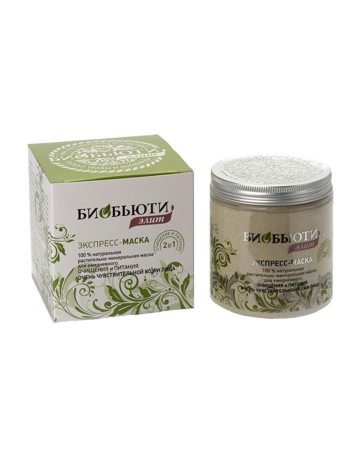 BioBeauty Express Mask Elite for very sensitive skin 170g