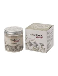 BioBeauty Express Mask Elite for dry and normal skin 170g
