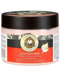 Agafia's Bania Body Butter Amaranth 300ml