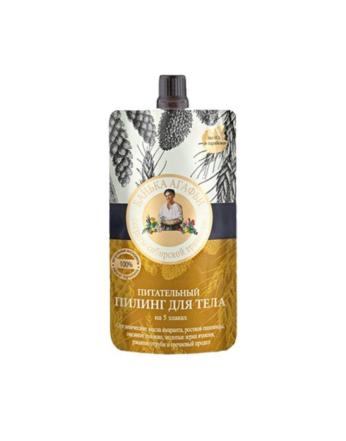 Agafia's Bania Body Peeling Nutritious 5 Herbs 100ml
