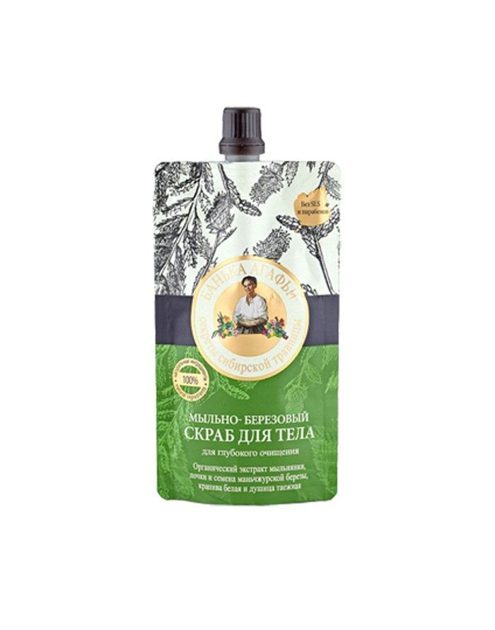 Agafia's Bania Body Scrub Soap-Birch for Deep Cleansing 100ml