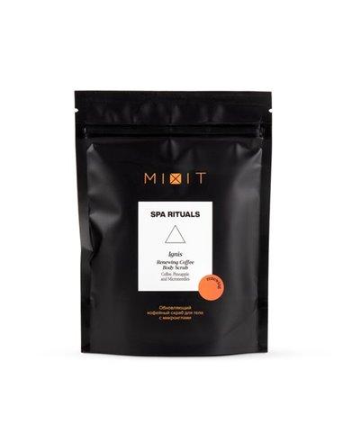 MIXIT Обновляющий кофейный скраб для тела с микроиглами 200г