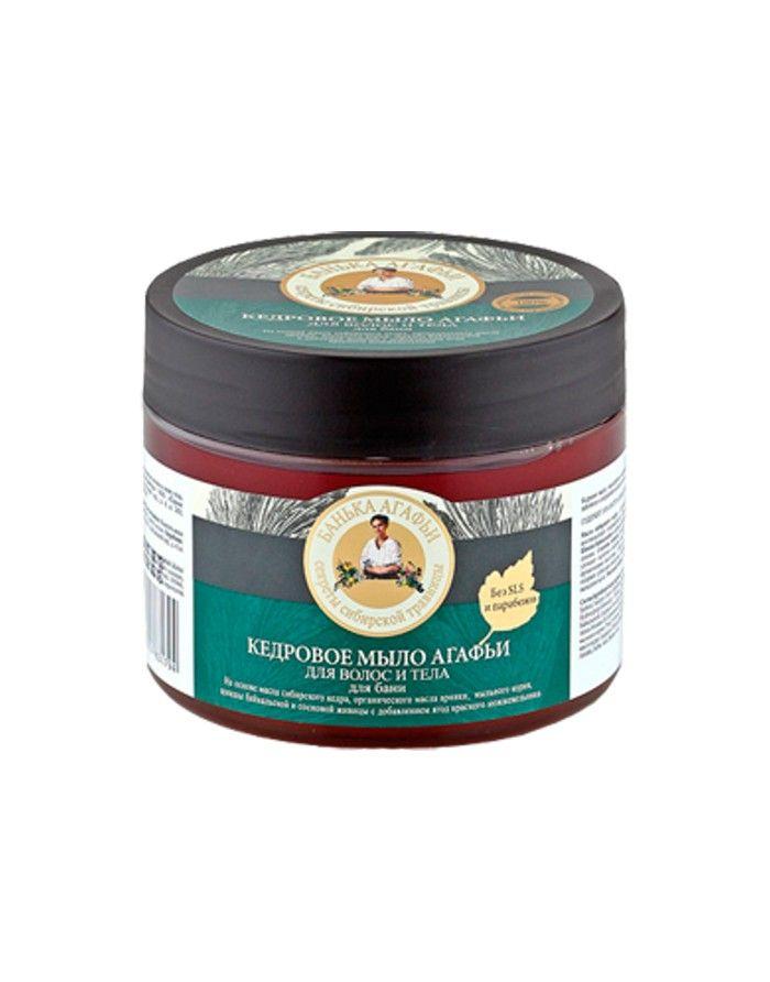 Agafia's Bania Cedar soap for hair & body 300ml