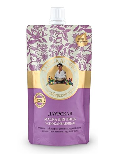 Agafia's Bania Face Mask Dahurian Calming 100ml