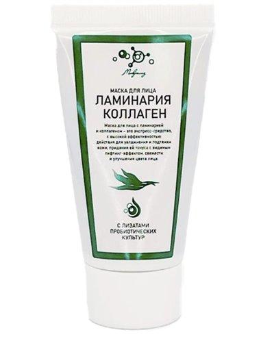 Microliz Face mask LAMINARIA + COLLAGEN 50ml