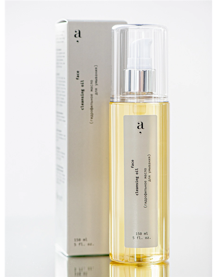 The Act Hydrophilic Cleansing Oil 150ml