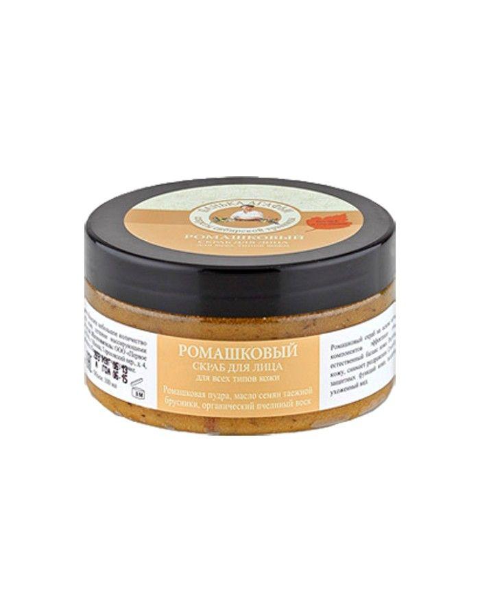 Agafia's Bania Face Scrub Chamomile for all skin types 100ml