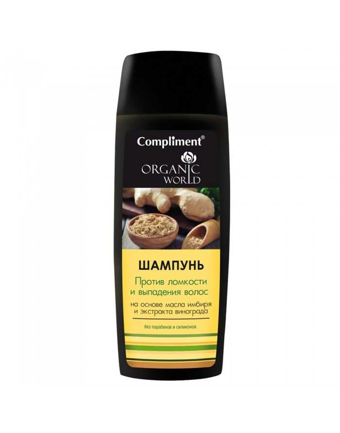 Compliment Organic world Shampoo Against breakage and hair loss 250ml