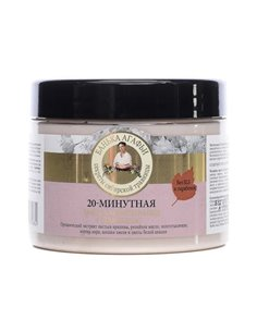 Agafia's Bania Hair Mask 20-minute 300ml
