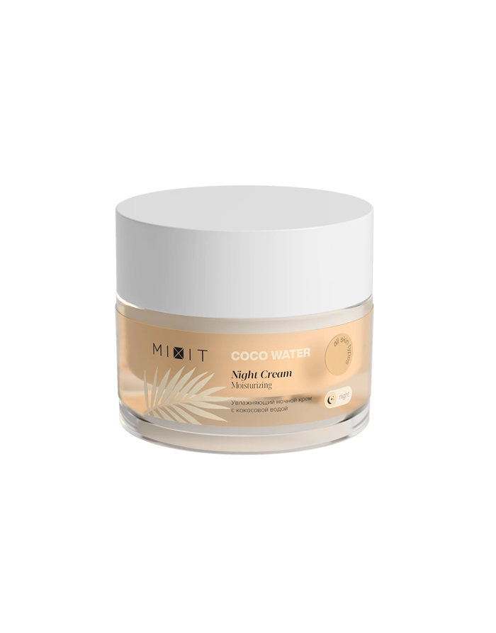 MIXIT Coco Water Night Cream Moisturizing 50ml