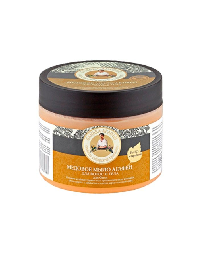 Agafia's Bania Honey soap for hair & body 300ml
