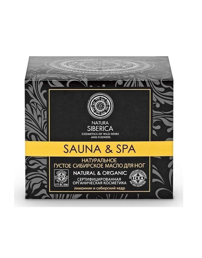 Natura Siberica Sauna&Spa Natural Siberian Foot Butter 120ml
