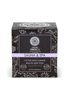Natura Siberica Sauna&Spa Rich Massage Butter 370ml