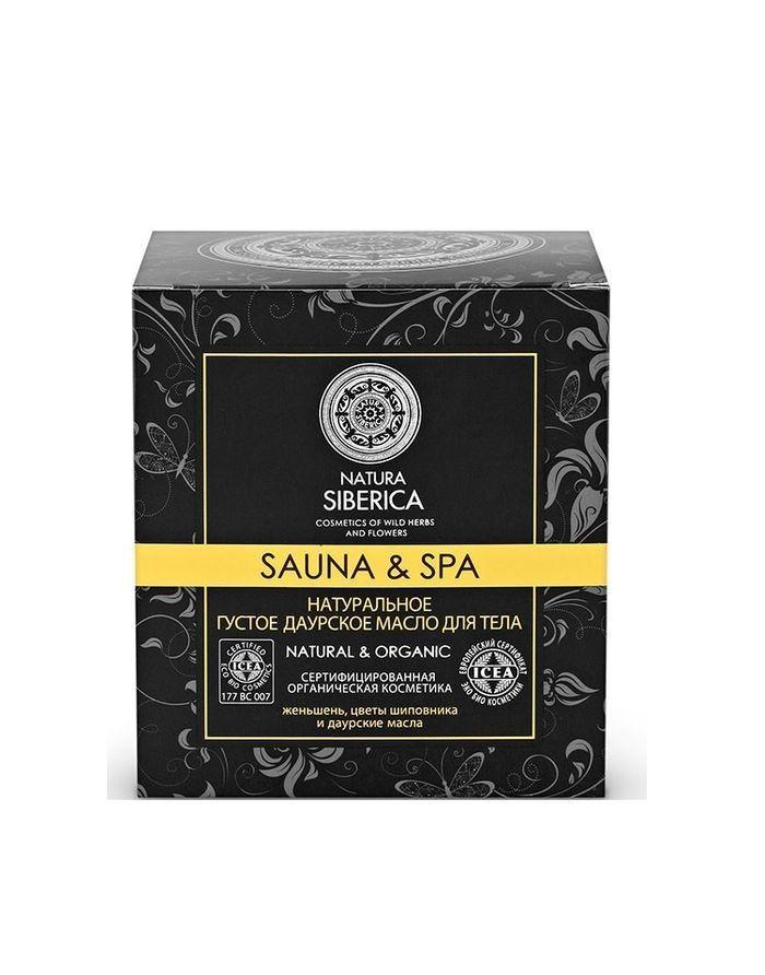 Natura Siberica Sauna&Spa Thick Natural Daurian Body Butter 370ml