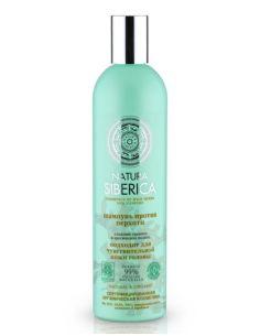 Natura Siberica Shampoo Anti Dandruff 400ml