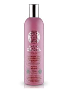 Natura Siberica Shampoo Coloured And Damaged Hair 400ml