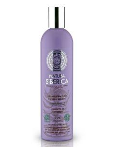 Natura Siberica Шампунь для волос Защита и питание 400мл