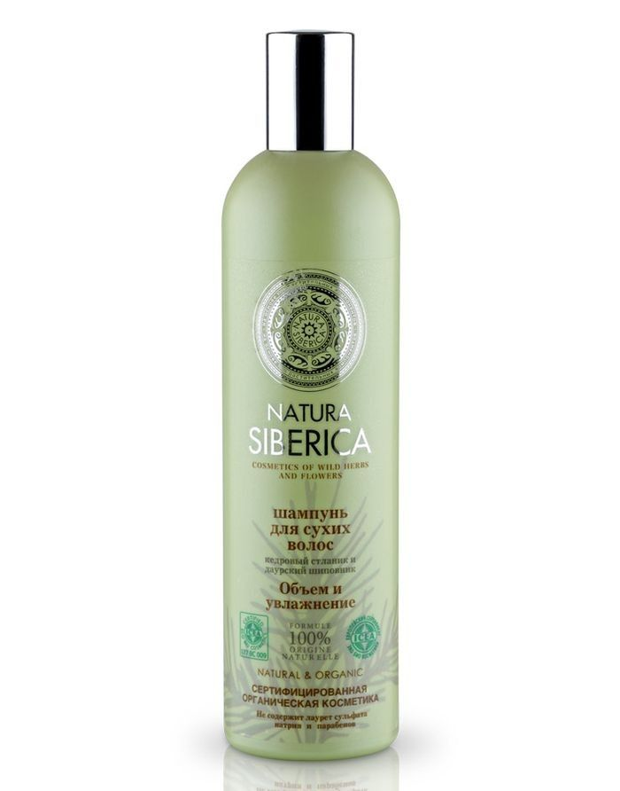 Natura Siberica Shampoo Volumizing And Moisturizing 400ml