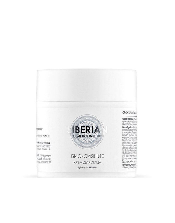 Natura Siberica Siberian Cosmetic Institute Face Cream Bio-Shine 50ml