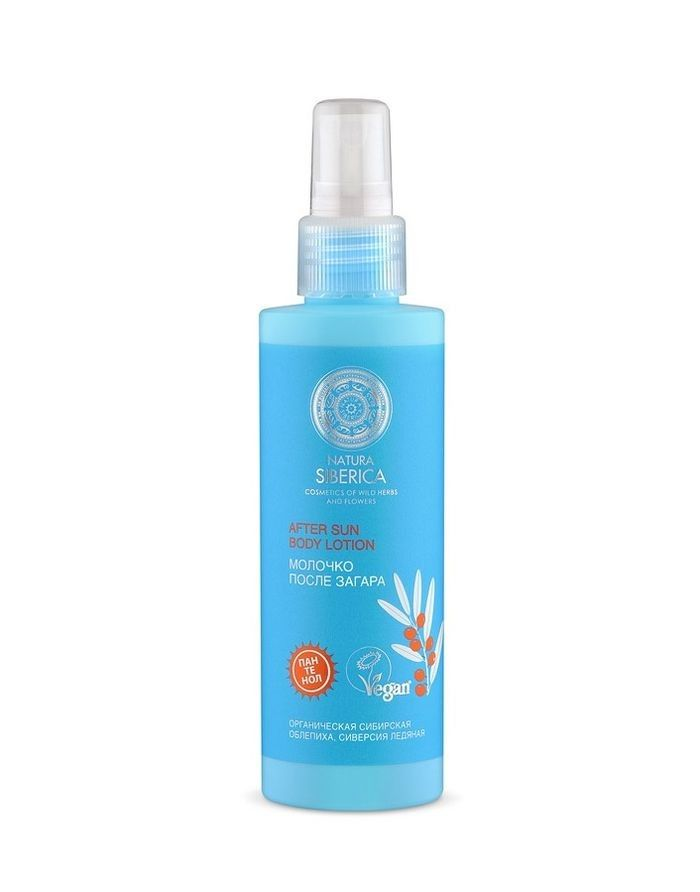 Natura Siberica Sun Protection After Sun Body Lotion 150ml