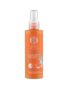 Natura Siberica Sun Protection Солнцезащитное молочко для лица и тела SPF30 150мл