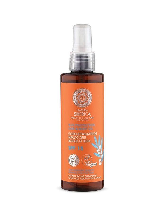 Natura Siberica Sun Protection Hair & Body Oil SPF15 150ml