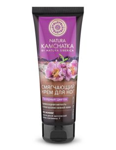Natura Siberica Natura Kamchatka Крем для ног Полярный Цветок 75мл