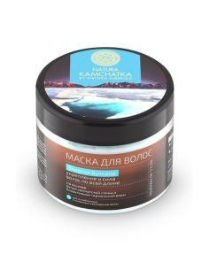 Natura Siberica Natura Kamchatka Hair Mask Energy of Volcano 300ml