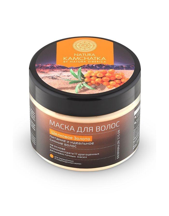 Natura Siberica Natura Kamchatka Hair Mask Silk Gold 300ml