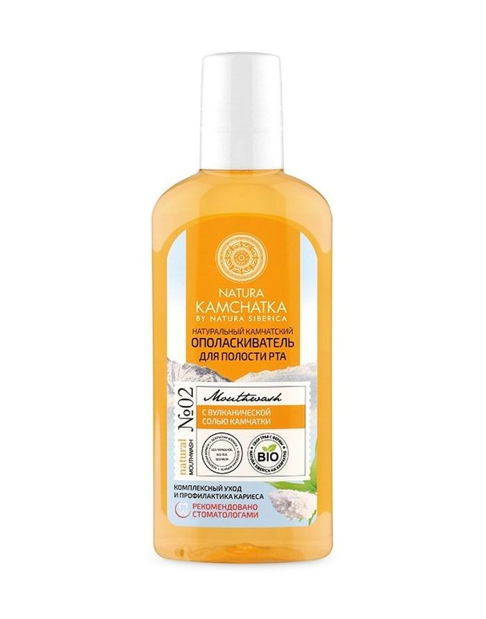 Natura Siberica Natura Kamchatka Mouthwash Complex care and prevention of caries 250ml