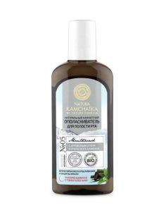 Natura Siberica Natura Kamchatka Mouthwash for safe whitening and enamel protection 250ml