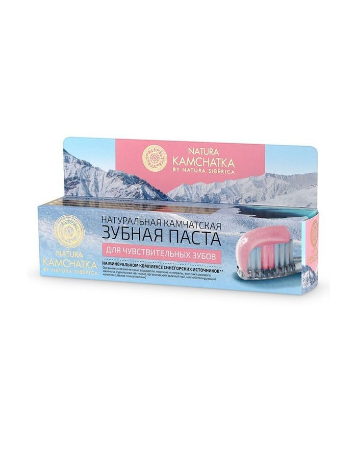 Natura Siberica Natura Kamchatka Natural Toothpaste for sensitive teeth 100ml
